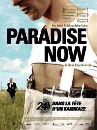 Hany ABU-ASSAD Paradise Now PointCulture mobile 1