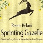 Reem Kelani Sprinting Gazelle PointCulture mobile 1