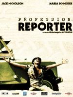 Profession reporter PointCulture mobile 1
